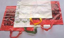 Αγορά Πλαστικες σακουλες
