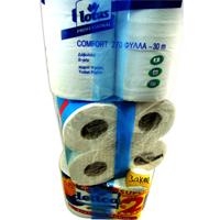 Αγορά Ταινιακι πλατους 35-50 mm για την χειρολαβη των κυβων