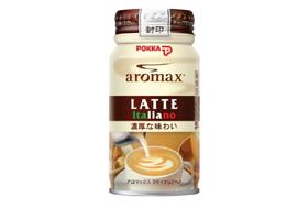 Αγορά Καφές Pokka με 100% φυσικο αρωμα