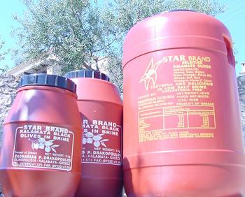 Αγορά Ελιές πλαστικά, Ελιές κυτίο 1kgr, Ελιές 700gr,