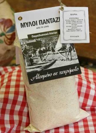 Αγορά Ασπρο Τυπου 70% (ΦΑΡΙΝΑ) 1000 gr και Ολικης Αλεσης Μαλακου Σταριου 1000 gr