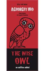 """Αγορά Οινος Ερυθρος Ξηρος 750 ml """"THE WISE OWL"""" Π.Γ.Ε"""