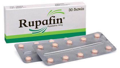 Αγορά Αντιαλλεργικά RUPAFIN