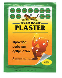 Αγορά Tiger Balm Plaster