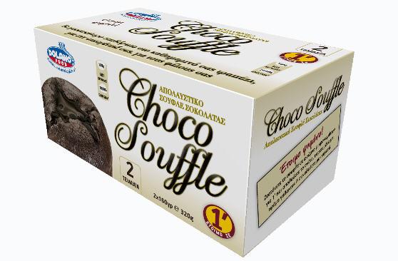 Αγορά Σουφλέ Σοκολάτας