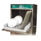 Αγορά Επαγγελματικα Πλυντηρια Ποτηριων OLYMPUS 1100 MP