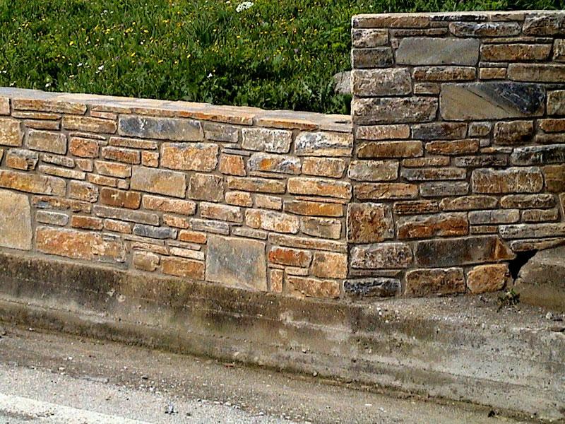 Αγορά Πέτρες για επένδυση τοίχων και δαπέδων.