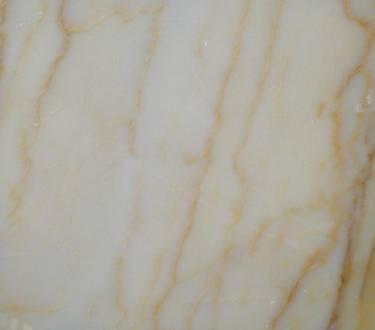Αγορά Λευκά Μάρμαρα Afyon Sugar