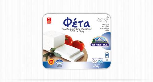 Αγορά Φέτα Π.Ο.Π. από 100% αιγοπρόβειο γάλα