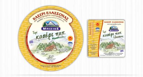 Αγορά Ημίσκληρο Τυρί ''Ελασσονίτικο'' από 50% αιγοπρόβειο & 50% αγελαδινό γάλα