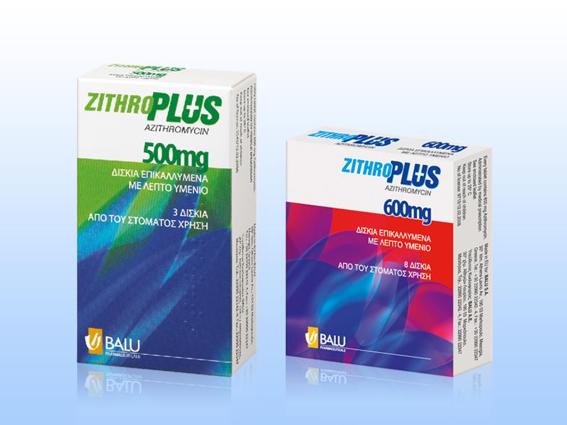 Αγορά Αντιβιοτικα ZITHROPLUS