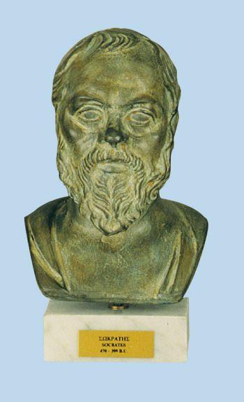 Αγορά Προτομή του φιλόσοφου.