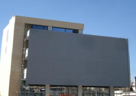 Αγορά Green Building Σύστημα Σκίασης