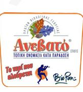 Αγορά Παραδοσιακο ελληνικο κρεμωδες τυρι Ανεβατο
