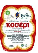 Αγορά Παραδοσιακο ελληνικο τυρι Κασερι 150 γρ, 300 γρ, 450γρ
