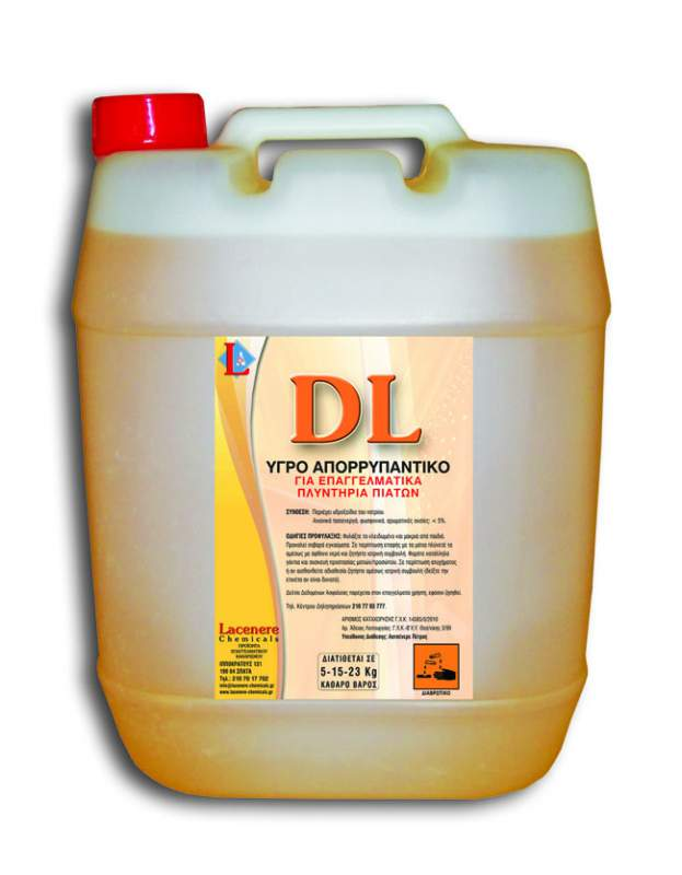 Αγορά Υγρο απορρυπαντικο πλυντηριου πιατων DL