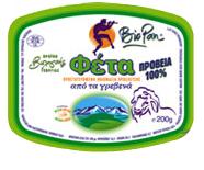 Αγορά Τυρί φέτα άριστης ποιότητας από ελληνικό παραγωγό