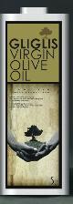 Αγορά Ελαιόλαδο Gliglis Virgin Olive