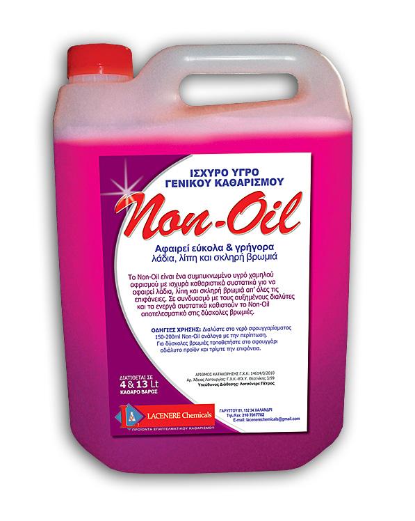 Αγορά Ισχυρο υγρο γενικου καθαρισμου NON-OIL για λάδια, γράσσα, λίπη