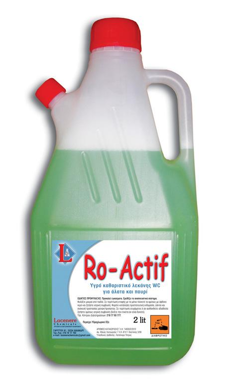 Αγορά Ισχυρο καθαριστικο για χωρους υγιεινης RO-ACTIF