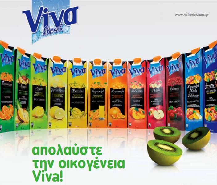 Αγορά Fresh fruit juices VIVA