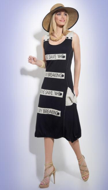 Αγορά Γυναικεία καλοκαιρινά φορέματα
