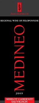 Αγορά Ερυθρό κρασι «EDINEO» με τα αρώματα φρούτων
