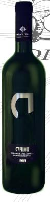 Αγορά Λευκός ξηρός οίνος «ΠΡΩΙΜΟΣ ΛΗΜΝΟΥ» ανωτερης ποιοτητας