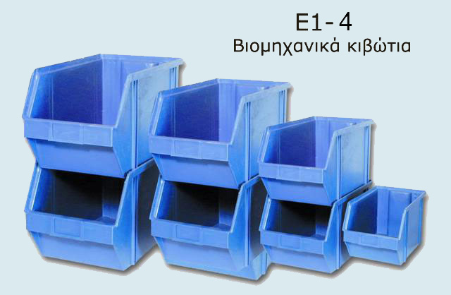 Αγορά Βιομηχανικά κιβώτια 16 x 10.5 x 8 cm