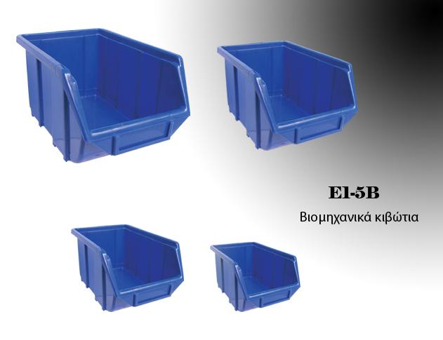 Αγορά Βιομηχανικά κιβώτια 50 x 32.5 x 19 cm