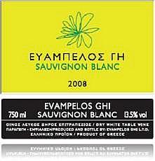 Αγορά Κρασί Sauvignon Blanc καλής ποιότητας