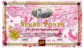 Αγορά Λευκος Ξηρος Τοπικος «Negreponte» με αρώματα λουλουδιών και εσπεριδοειδών