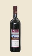 Αγορά Ερυθρός επιτραπέζιος οίνος ξηρός «Merlot»