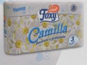Αγορά Χαρτι Υγειας FOXY CAMILLA 95gr