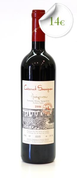 Αγορά Μεσσηνιακά κρασιά