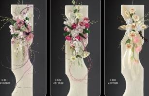 Αγορά Στολισμοί Γάμου