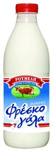 Αγορά Γάλα αγελαδινό πλήρες 1lt με πλούσια γεύση