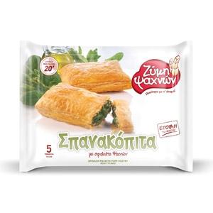 Αγορά Σπανακόπιτα, σπανακόπιτα και λουκανικόπιτα εξαιρετικής ποιότητας