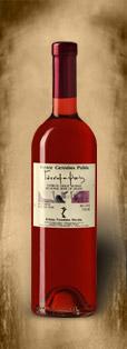 Αγορά Ροζέ «Γέννημα Ψυχής» με ρόδινες ανταύγειες