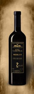 Αγορά Κλασικό ερυθρό «Merlot» με σύνθετο αρμονικό άρωμα