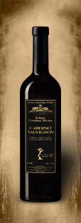 Αγορά Ερυθρό κρασί «Cabernet Sauvignon» με αρώματα φρούτων και μπαχαρικών