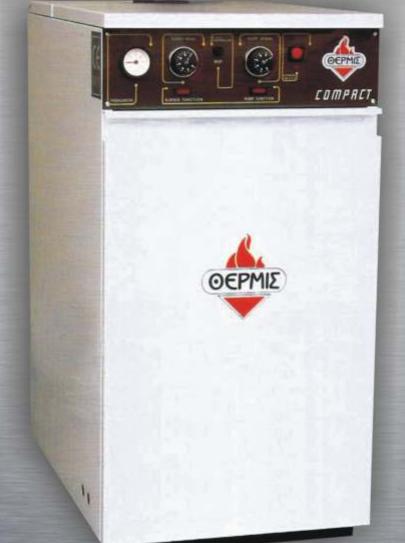 Αγορά Λέβητες Θερμις τύπου Cosmo, Europa, Euromaster & Megamaster