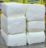 Αγορά Φέτα Μυτιλήνης (ΠΟΠ) από πρόβειο γάλα ή μίγματά του με κατσικίσιο