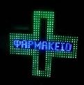 Buy Neon signboards