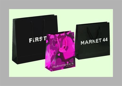 Αγορά Ειδη συσκευασιας, τσαντες χαρτινες