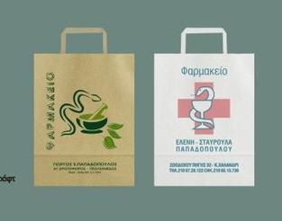 Χάρτινη τσάντα επώνυμη με πλακέ χερούλι buy in Παλαιόν Φάληρον on ... f81246340bc
