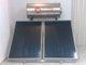 Αγορά Ηλιακος Θερμοσιφωνας Glass - 200lt -Οικονομικη Εκδοση