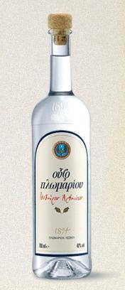 Αγορά Ουζο / Ouzo 700 ml Φιάλη . Συσκευασία Δώρου