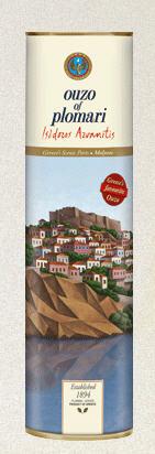 Αγορά Ουζο / Ouzo Λιμάνια της Ελλάδος. Μόλυβος 200 ml