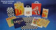 Αγορά Xαρτοσακούλες, Xαρτιά περιτυλίγματος, Xάρτινη τσάντα